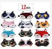 Kids' Sleeping Masks (12 pack)